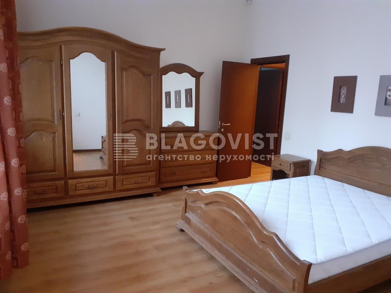 Квартира D-36181, Саксаганского, 5, Киев - Фото 5