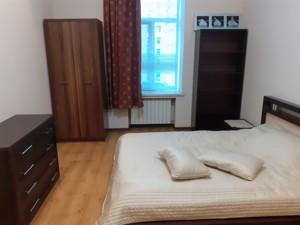 Квартира D-36181, Саксаганского, 5, Киев - Фото 7