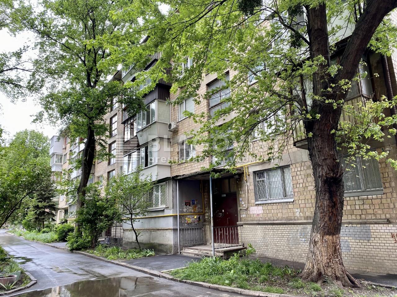Квартира F-43118, Коперника, 13/15, Киев - Фото 3