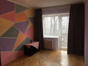 Квартира Тверський тупик, 9, Київ, R-33333 - Фото