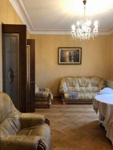 Квартира Крещатик, 13, Киев, Z-620335 - Фото3