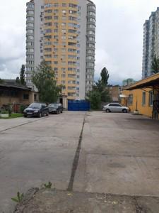 Земельный участок Автозаводская, Киев, F-43220 - Фото 4
