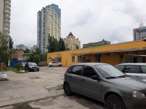 Земельный участок Автозаводская, Киев, F-43220 - Фото 5