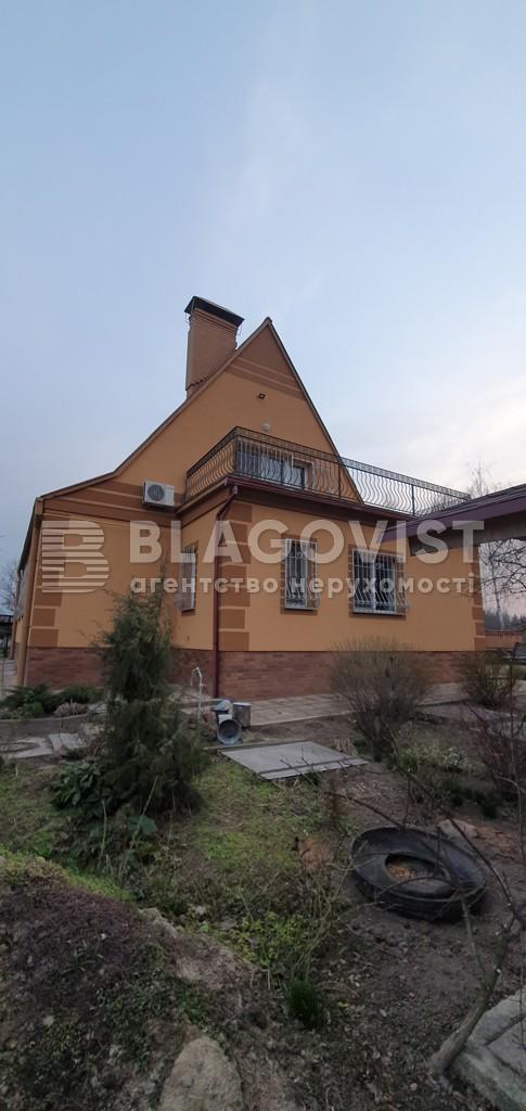 Дом R-25548, Гора - Фото 1