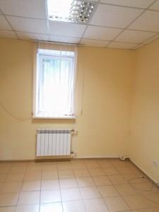 Офис, Мазепы Ивана (Январского Восстания), Киев, D-36192 - Фото3