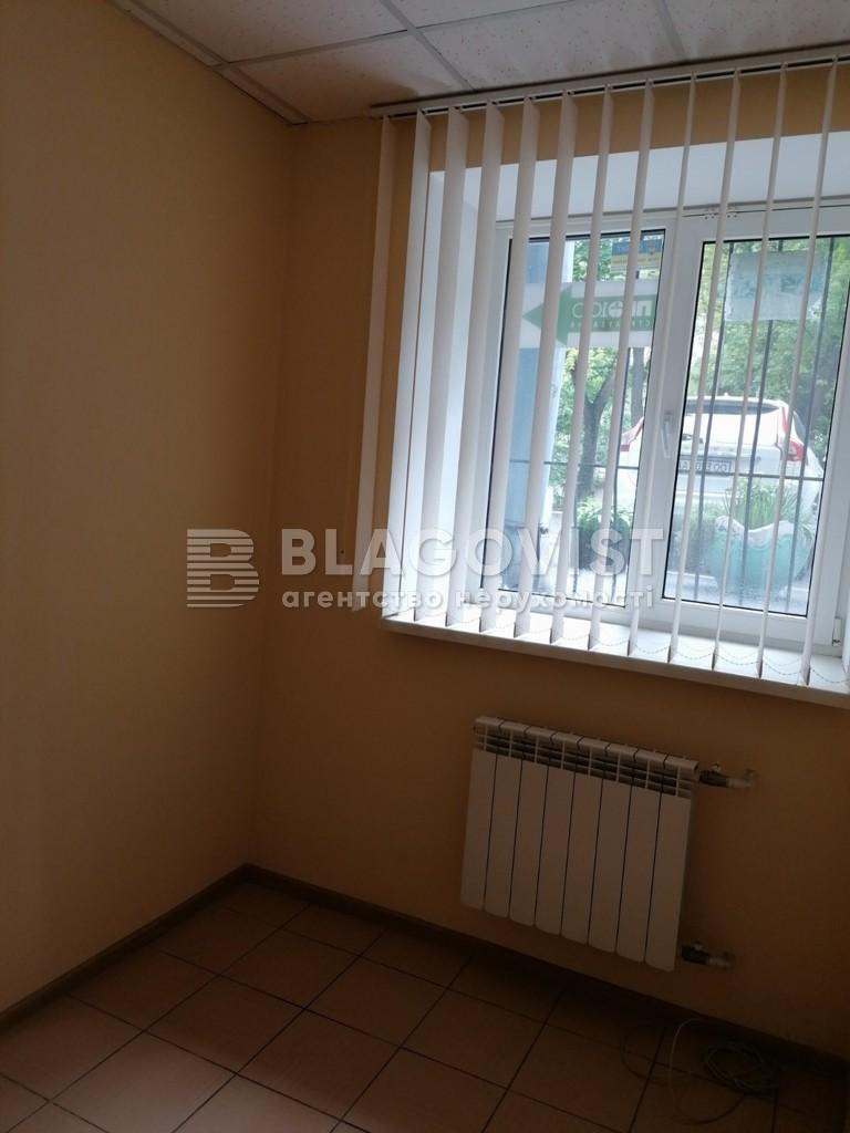 Офіс, D-36192, Мазепи Івана (Січневого Повстання), Київ - Фото 7