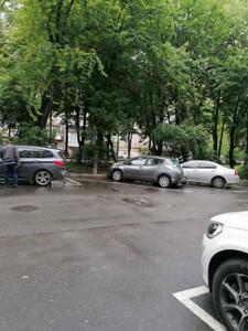 Офіс, D-36192, Мазепи Івана (Січневого Повстання), Київ - Фото 16