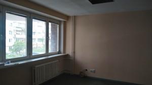 Нежилое помещение, F-43195, Тимошенко Маршала, Киев - Фото 6