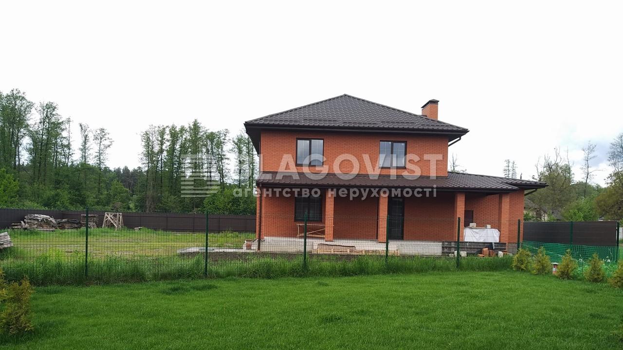 Дом P-28094, Вита-Почтовая - Фото 4