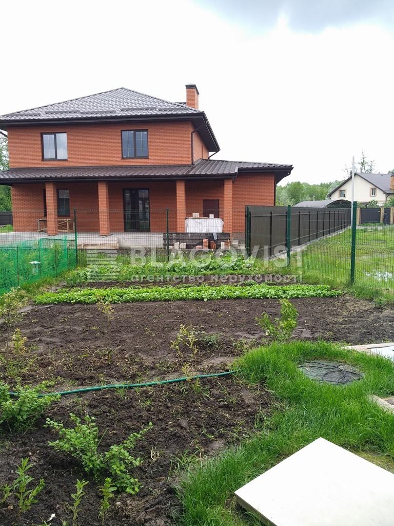 Дом P-28094, Вита-Почтовая - Фото 5