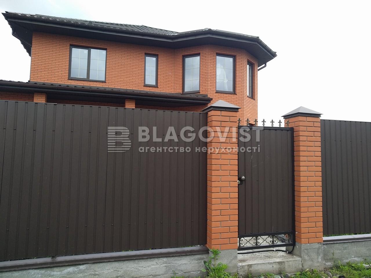 Дом P-28094, Вита-Почтовая - Фото 1