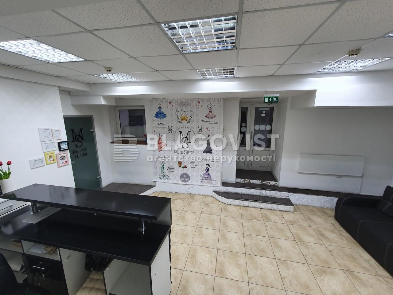 Нежилое помещение, A-111204, Сечевых Стрельцов (Артема), Киев - Фото 1