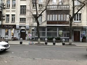 Нежилое помещение, A-111204, Сечевых Стрельцов (Артема), Киев - Фото 13