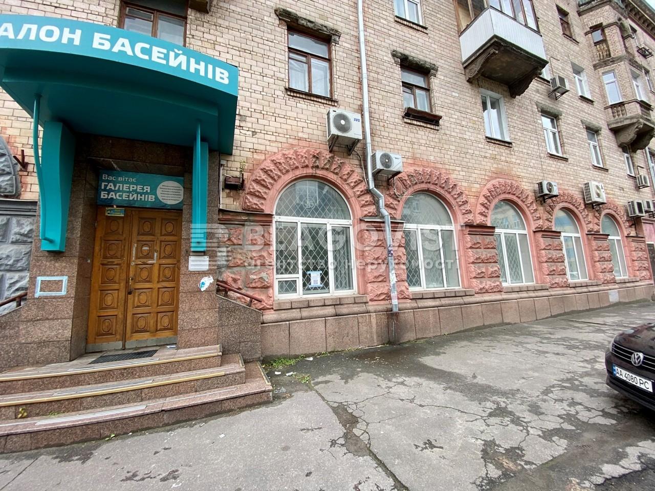 Офіс, A-90412, Голосіївський проспект (40-річчя Жовтня просп.), Київ - Фото 11