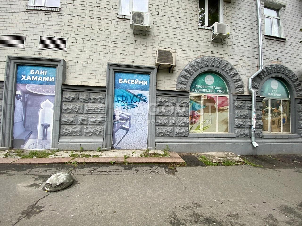 Офіс, A-90412, Голосіївський проспект (40-річчя Жовтня просп.), Київ - Фото 12