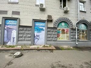 Офис, Голосеевский проспект (40-летия Октября просп.), Киев, A-90412 - Фото 11