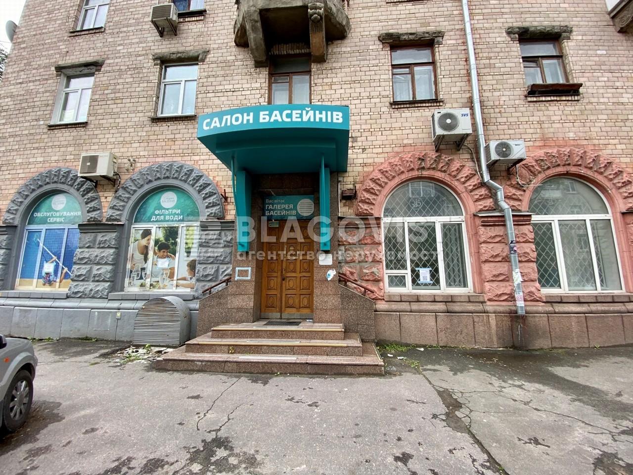 Офіс, A-90412, Голосіївський проспект (40-річчя Жовтня просп.), Київ - Фото 13