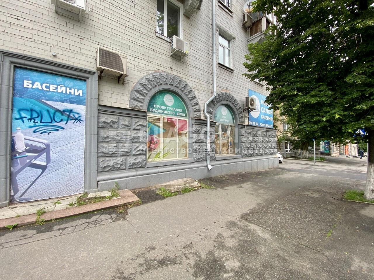 Офіс, A-90412, Голосіївський проспект (40-річчя Жовтня просп.), Київ - Фото 14