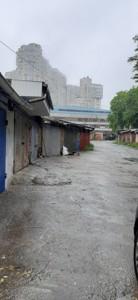 Гараж, Матросова, Киев, M-37233 - Фото2