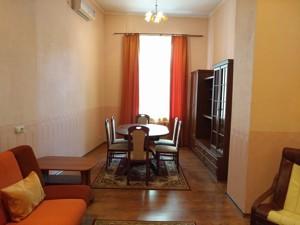 Квартира Владимирская, 40/2, Киев, Z-687949 - Фото3