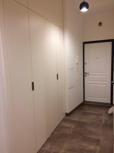 Квартира Костельная, 9, Киев, R-33348 - Фото3