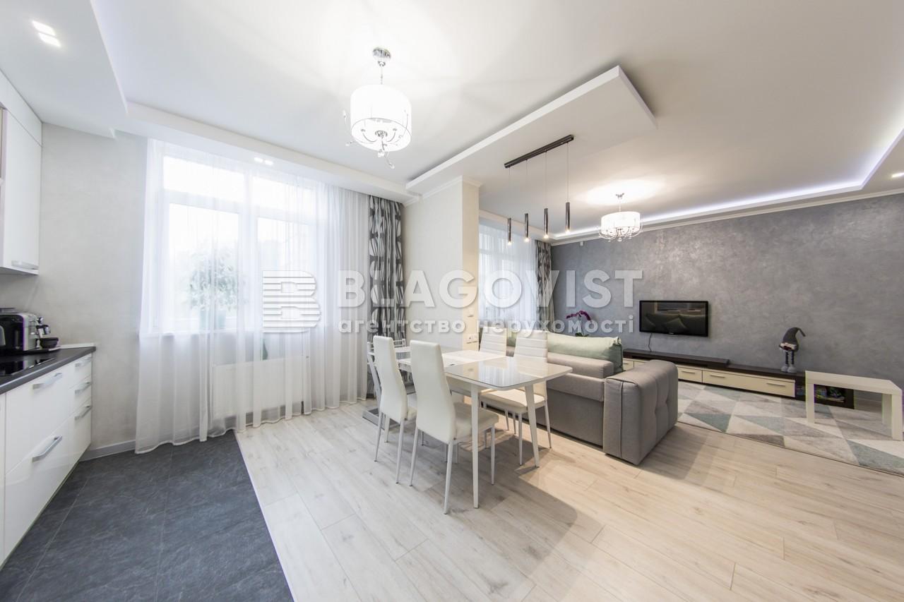Квартира Z-807489, Гарматная, 20, Киев - Фото 9