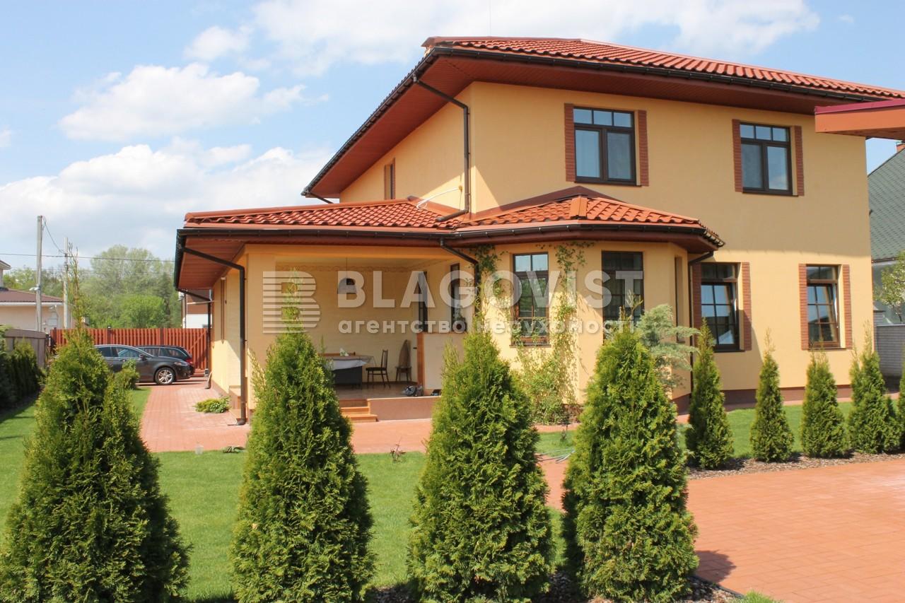 Дом P-25072, Яблуневая, Гора - Фото 1
