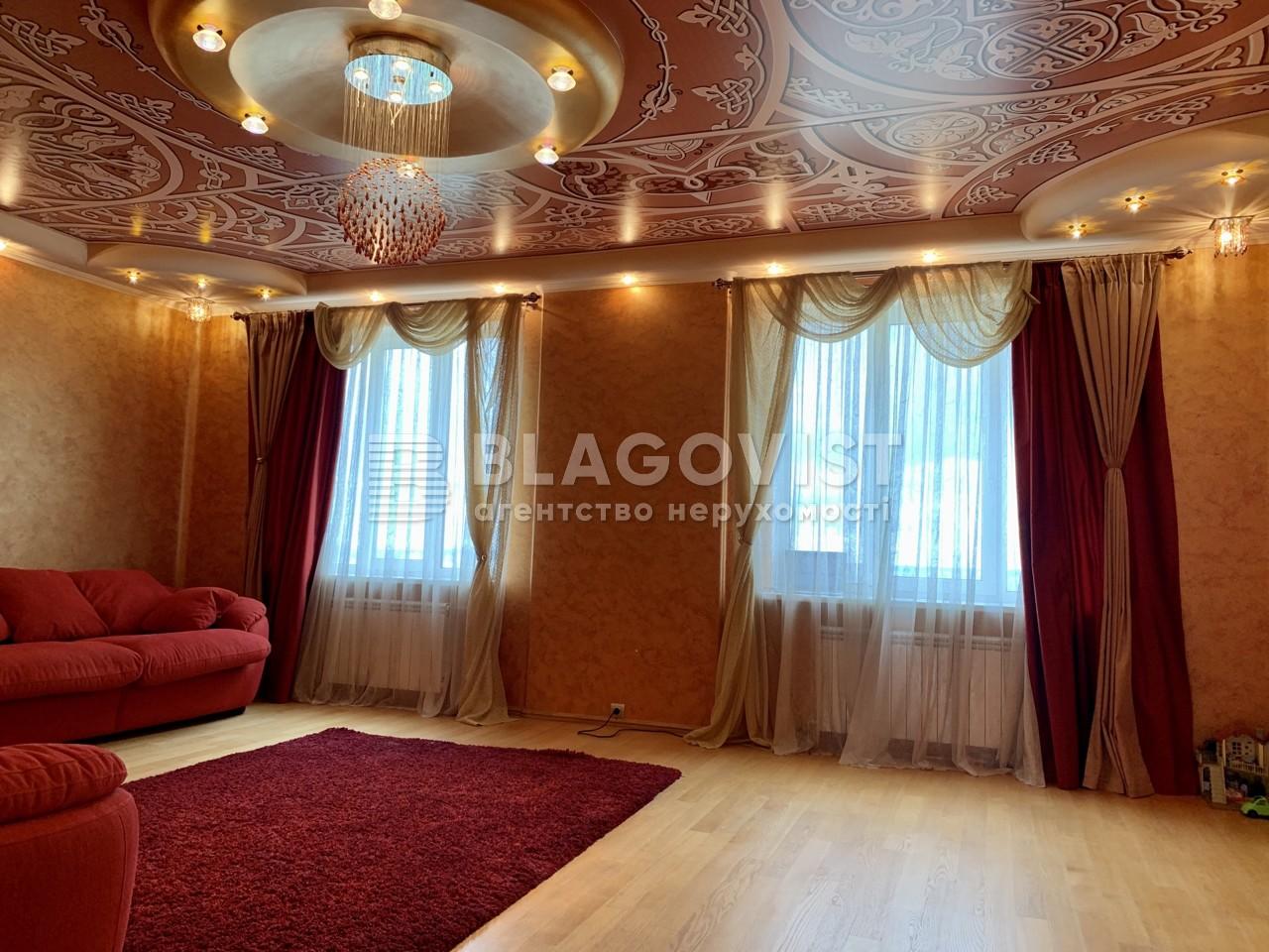 Квартира P-27780, Московська, 46/2, Київ - Фото 7