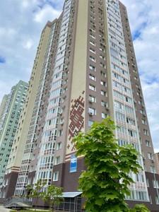 Apartment Sofiyi Rusovoyi, 5б, Kyiv, Z-689335 - Photo