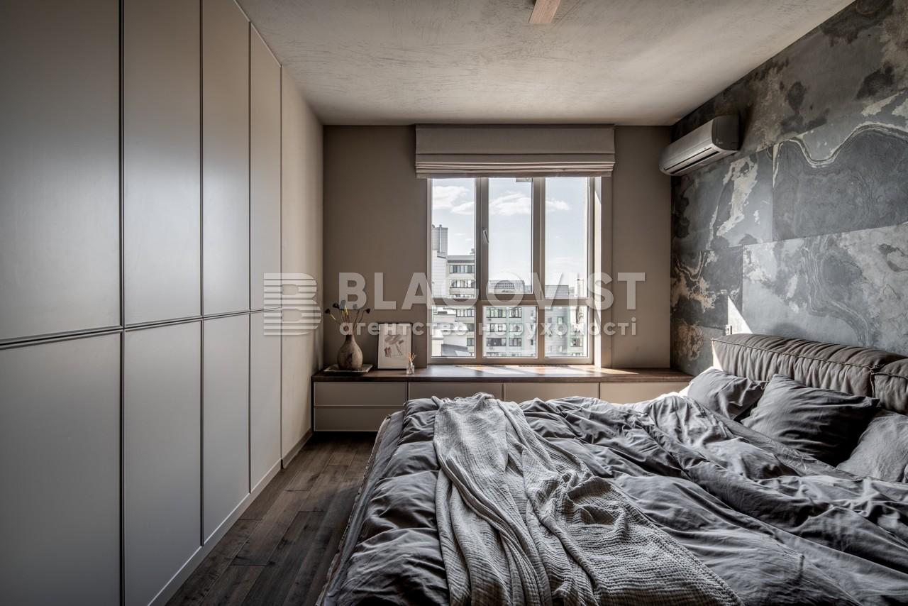 Квартира H-46936, Леси Украинки, 72, Вишневое (Киево-Святошинский) - Фото 21