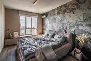 Квартира Лесі Українки, 72, Вишневе (Києво-Святошинський), H-46936 - Фото 22