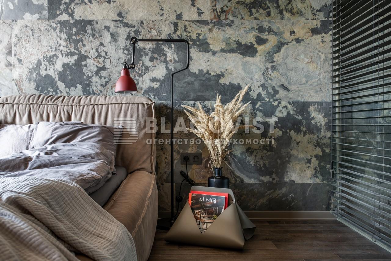 Квартира H-46936, Леси Украинки, 72, Вишневое (Киево-Святошинский) - Фото 25