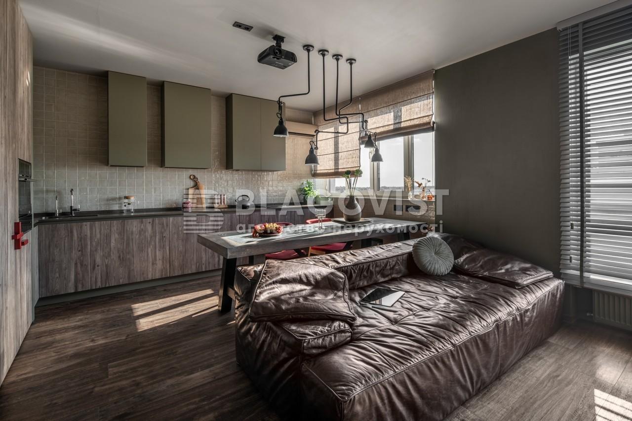Квартира H-46936, Леси Украинки, 72, Вишневое (Киево-Святошинский) - Фото 8