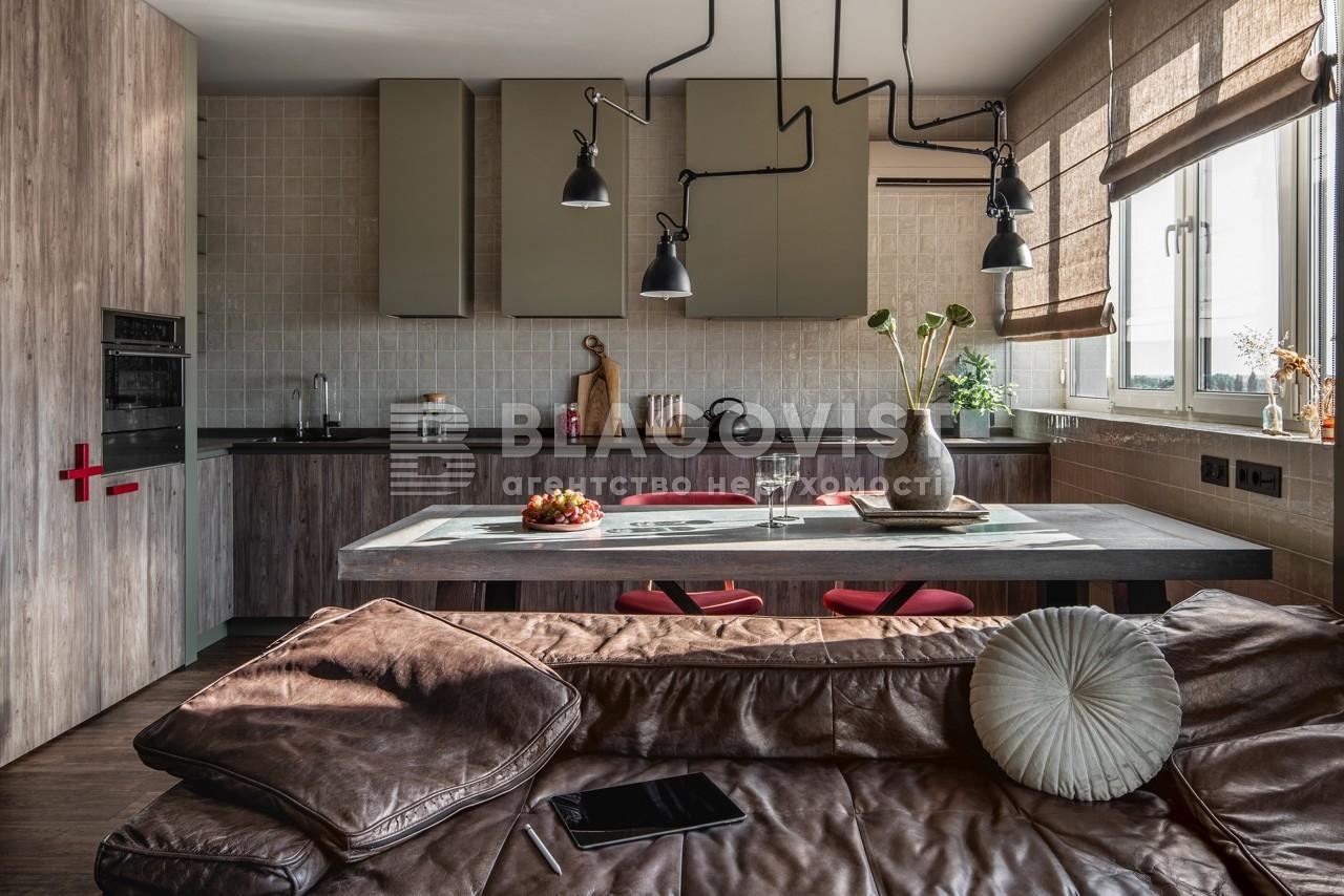 Квартира H-46936, Леси Украинки, 72, Вишневое (Киево-Святошинский) - Фото 7