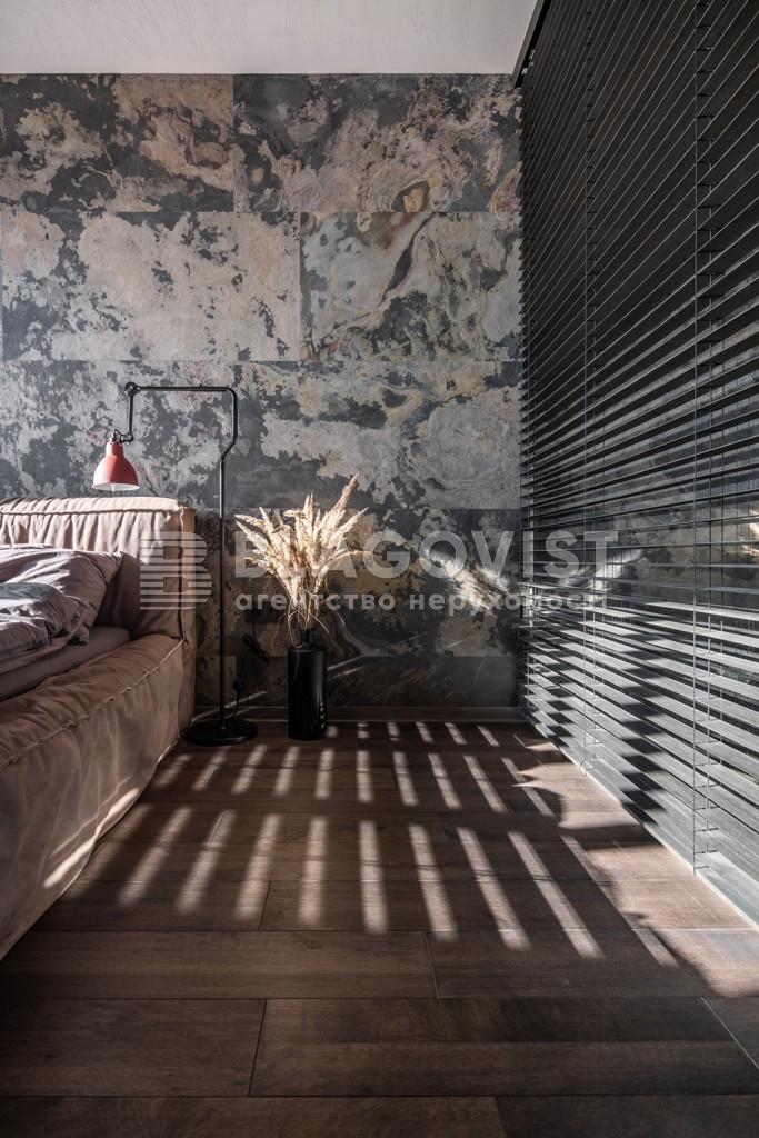 Квартира H-46936, Леси Украинки, 72, Вишневое (Киево-Святошинский) - Фото 26