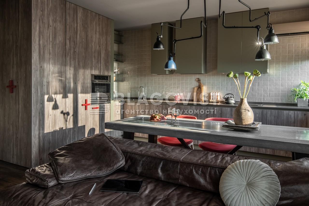 Квартира H-46936, Леси Украинки, 72, Вишневое (Киево-Святошинский) - Фото 10