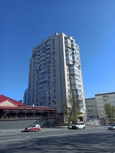 Квартира H-49686, Васильківська, 18, Київ - Фото 1