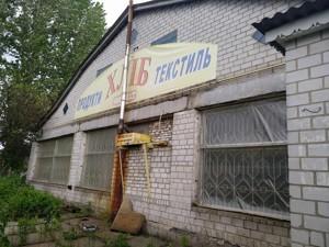 Нежилое помещение, P-27493, Ленина, Вороньков - Фото 4
