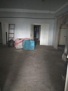 Нежилое помещение, P-27493, Ленина, Вороньков - Фото 11