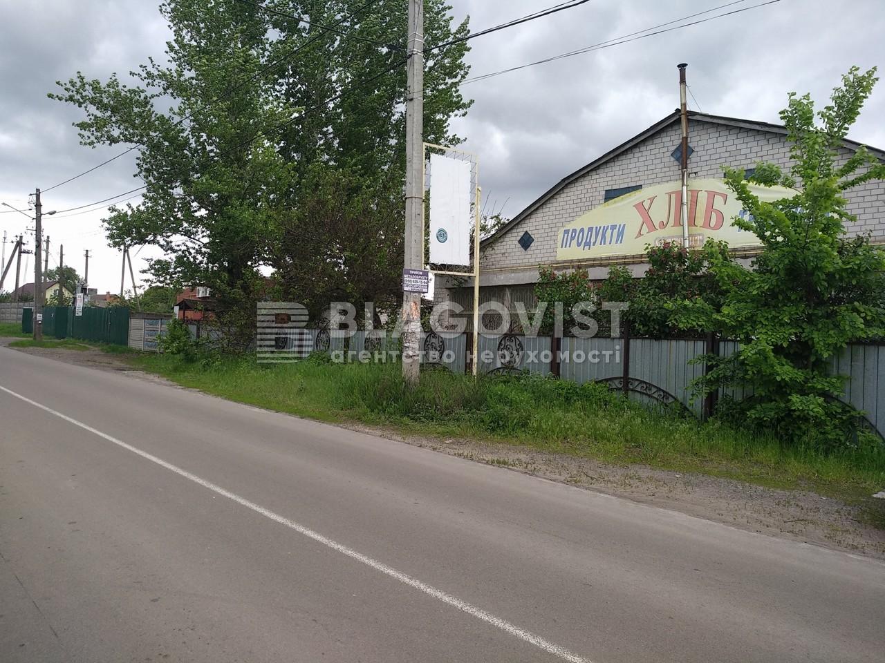 Нежилое помещение, P-27493, Ленина, Вороньков - Фото 1