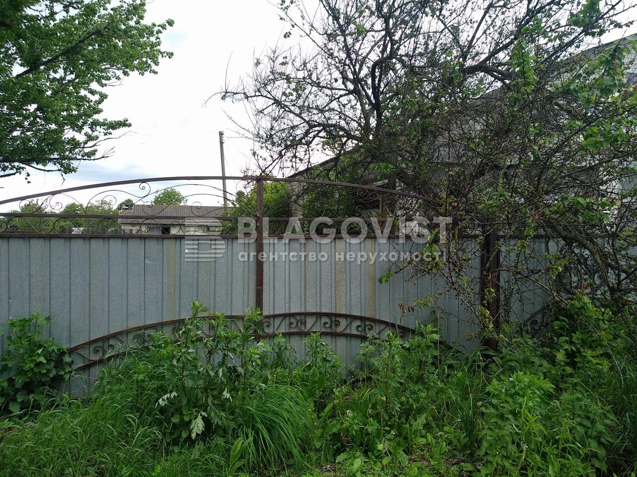 Нежилое помещение, P-27493, Ленина, Вороньков - Фото 5