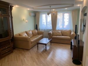 Квартира Кудряшова, 3, Київ, Z-122976 - Фото3