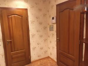 Квартира Григоренко Петра просп., 28, Киев, P-28135 - Фото 12
