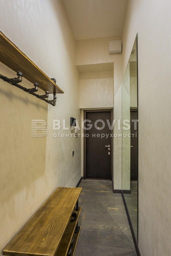 Квартира E-39046, Большая Васильковская, 41, Киев - Фото 12