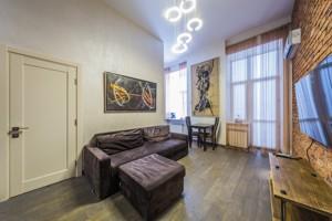 Квартира E-39046, Большая Васильковская, 41, Киев - Фото 5