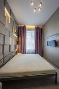 Квартира E-39046, Большая Васильковская, 41, Киев - Фото 9