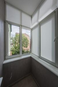 Квартира E-39046, Большая Васильковская, 41, Киев - Фото 13