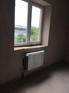 Квартира H-46963, Покровська, 75, Чабани - Фото 10