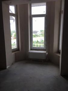 Квартира Покровская, 75, Чабаны, H-46965 - Фото 6