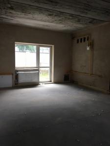 Квартира Покровская, 75, Чабаны, H-46965 - Фото 9